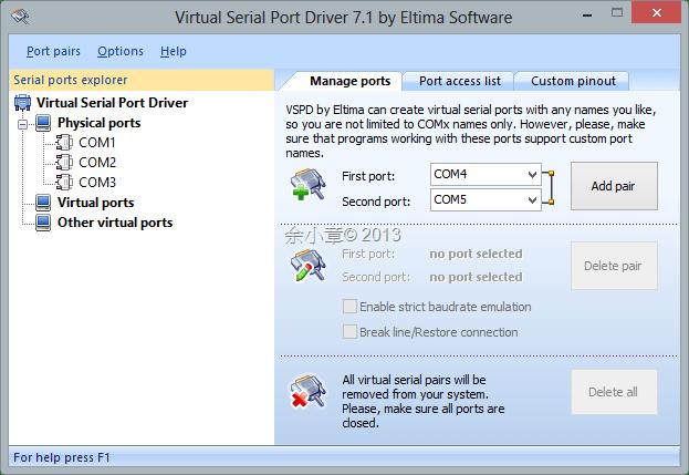 [Software] 開發 Serial Port 不能或缺的工具 Virtual Serial Port & Serial Port Monitor | 余小章 @ 大內殿堂 - 點部落